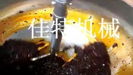辣椒酱炒锅