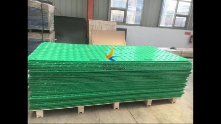 坡道防滑铺路板HDPE防滑垫