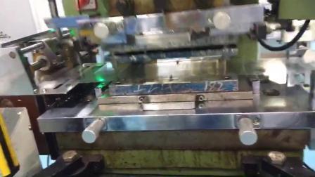 锅仔片锅仔贴片窝仔片metaldome生产厂家