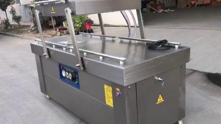 經濟實惠小包裝機 作坊用鮮肉包裝機