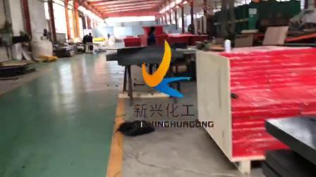 中核物理研究用含硼聚乙烯板  材料