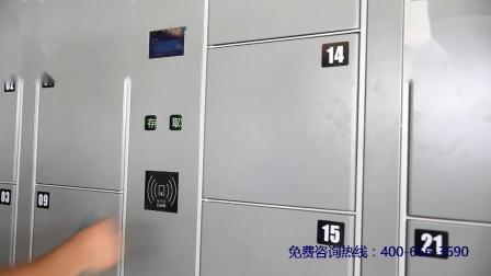 校園刷卡式聯網智慧儲物櫃電子寄存櫃廠家|天瑞恆安