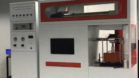 DX8348锥形量热仪-生产厂家
