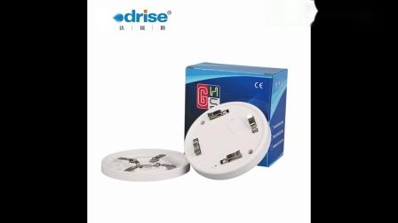 供应配电房  RS485信号输出烟感探测器