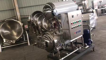 米糕殺菌設備 不鏽鋼雙層高溫高壓殺菌鍋