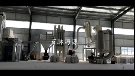 新型球團粘合劑生產設備   球團粘合劑膨化機廠家
