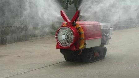 履帶遙控風送噴霧機