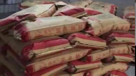 重庆cgm灌浆料哪里有卖 重庆水泥基灌浆料生产厂家