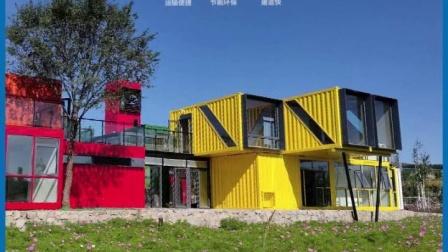 集装箱商业街 集装箱房设计 耐候钢结构