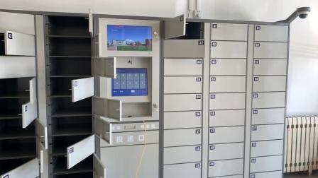 济宁智能储物柜生产厂家 24门智能储物柜定制公司