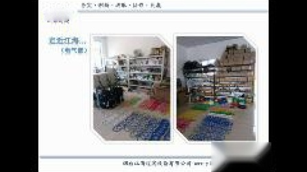 江海过滤企业宣传视频
