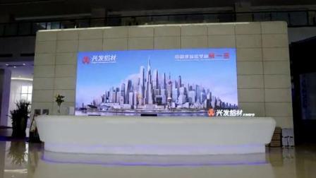 重型移门广东兴发铝业帕克斯顿门窗系统