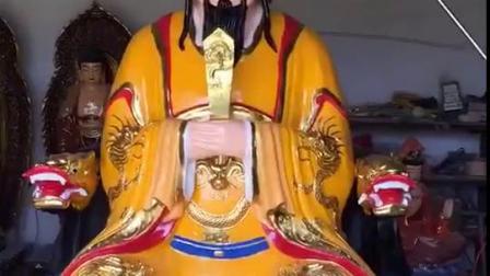 东岳大帝神像