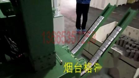 烟台江海(格润)专业压块机生产厂家