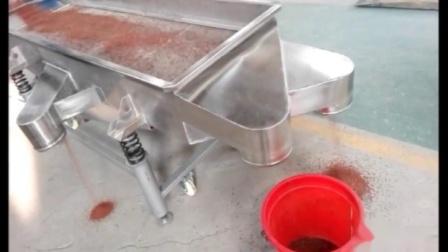 廠家定製方形直線篩,多層直線振動篩