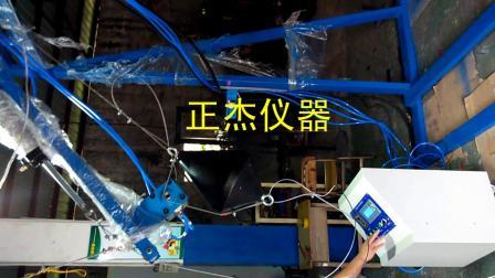 轮椅车双辊疲劳测试机视屏