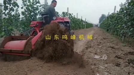 单侧出土拖拉机埋藤机果树培土覆土机