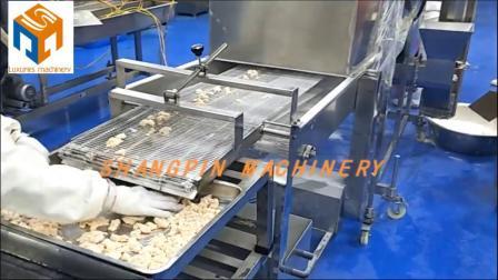 全自动裹粉机鸡米花滚筒裹粉机 裹粉机厂家有为直销