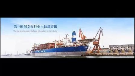武漢集裝箱海運訂艙拖車報關倉儲一條龍