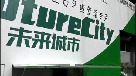 H6-2在东莞徐福记食品厂处理淤泥