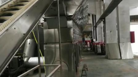 饲料  连续式卧式沸腾干燥机流水线