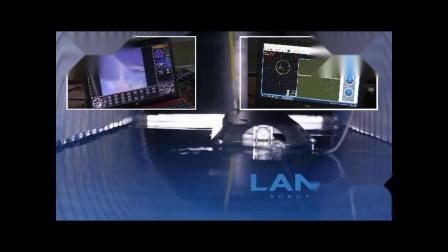 蓝德3D声呐探测仪