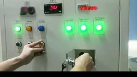 電容充磁機 金屬充磁 輻射充磁方法