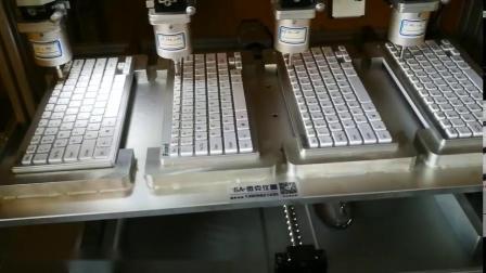 四工位荷重行程测试机