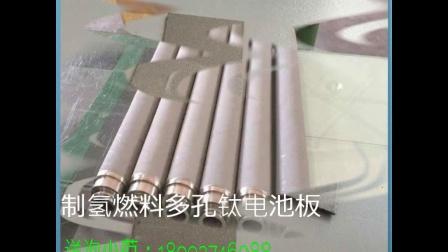陕西钛粉末烧结曝气管 二氧化碳提纯金属滤管