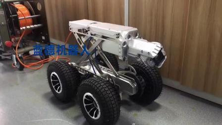 管道機器人 深圳管道爬行機器人