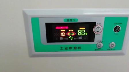 铸造厂除湿器CFZ6.3铸造车间工业除湿机