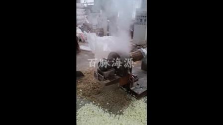 膨化木薯粉
