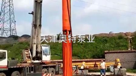 高压矿用潜水泵安装现场