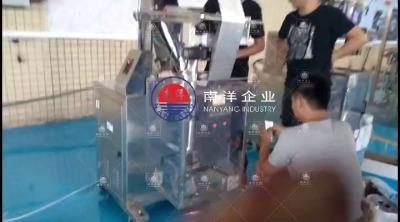 粉体自动包装机