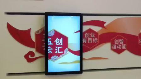 企业展厅32寸直线红外触摸电动滑轨屏展示屏