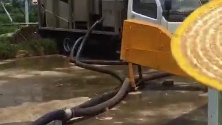 H3设备水质处理视频