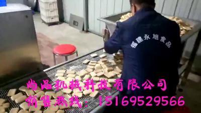 全自动刀鱼段上浆机 香酥大刀鱼上浆裹粉生产线