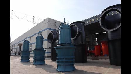 提升泵站高揚程500QH-35G潛水混流泵