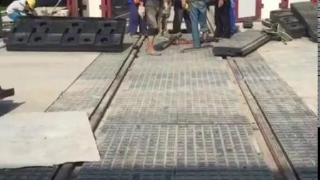 鐵路橡膠道口板