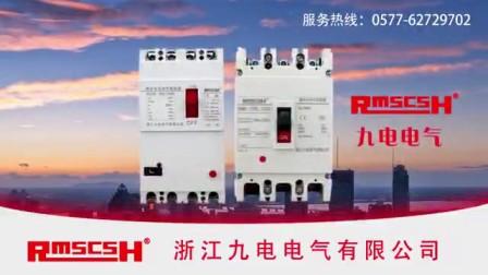 RMM1-400L/3300 塑壳断路器