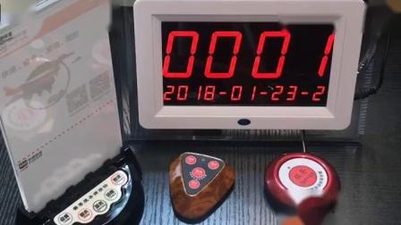 无线呼叫器茶餐厅服务员铃网吧足浴呼叫机按铃系统商用