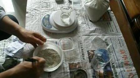 白色速凝快硬水泥