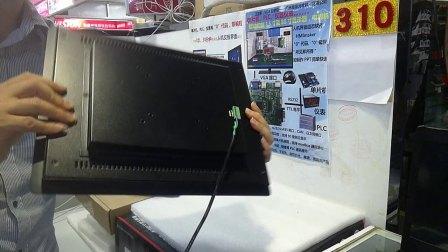 15寸工业触摸屏人机界面