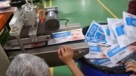 試用裝紙尿褲包裝機械