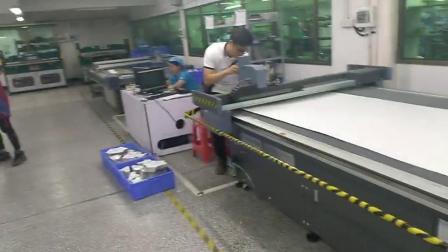 碳纖維預浸料 玻纖 碳布 纖維布等複合材料切割機