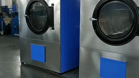 水洗房烘乾機 酒店洗衣房烘乾機 快速烘乾機