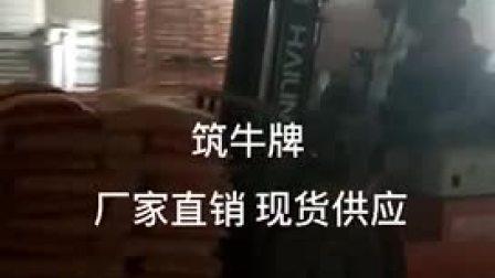 修補砂漿-高鐵橋樑修補專用-北京環氧樹脂砂漿廠家