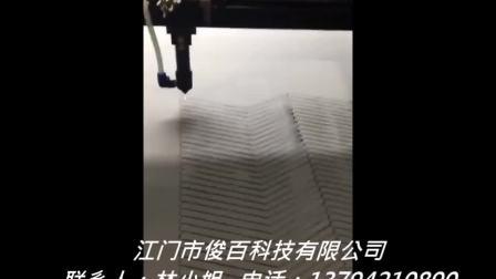 激光机视频