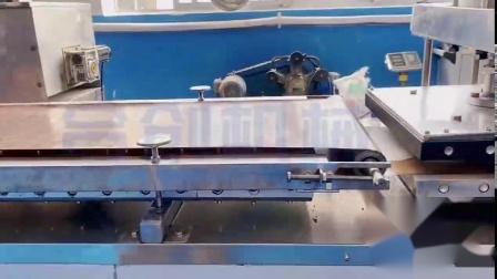 數控水烙饃機 全自動蛋皮機 小型春捲皮機支持定製