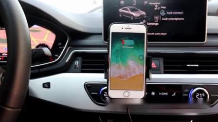 智能感应车载手机无线充支架